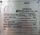 Used- Miura Boiler, Model LX-100, Design Temperature: 400°F, Max. allowable working pressure: 170 PSI steam. Max. steaming c...
