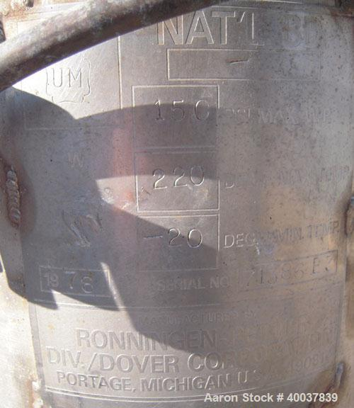 """Used- Ronningen Petter ProductsMeshBasketFilter, 316 L Stainless Steel. 8 1/2"""" diameter x29"""" deep vessel rated 150psi ..."""