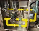 Used- Heat & Control Rotary Brander. Continuously brand grill marks to the top of products. 20