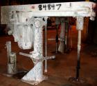 Used- Myers Heavy Duty Disperser, Model 800-30. 2