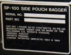 Used- Automated Packaging Autobag SP-100 Side Pouch Sealer. Bag size range: length 3