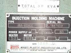 USED: Nissei injection blow molding machine, model IBA-100. Single station. Capable of molding jars and containers up to app...
