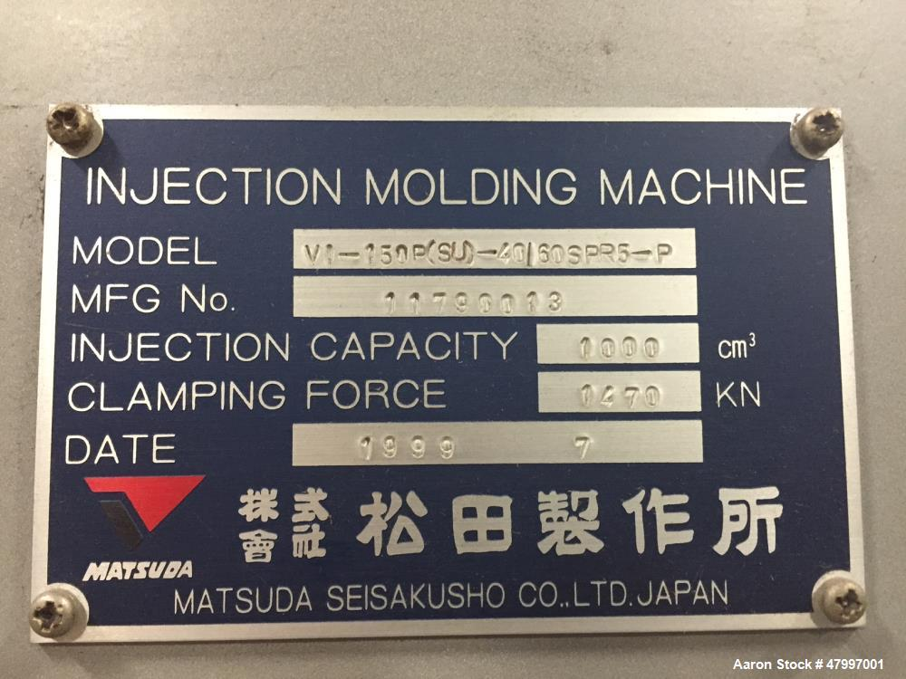 """Used- Matsuda Vertical Rubber Injection Molding Machine, Model VI-150P(SU)-40-60SPR5-P. 15"""" x 15"""", 150 Ton, 1476 KN clamping..."""