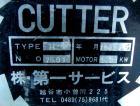 Used- Cutter Pelletizer, Model H2. 8