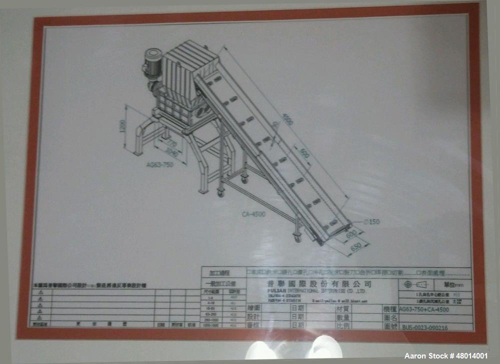 Used- Pulian International Shredder/Granulator, Model AG63-750. 40 hp, 30 kW; 208/415 volts, 60 Hz; 110/55 amps, 1160 rpm, f...