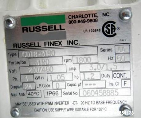 """Used- Stainless Steel Russel Compact Sieve, 36"""", model 17900"""