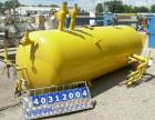 Used- Morfab pressure tank, 950 gallon, carbon steel, vertical. Approximately 48
