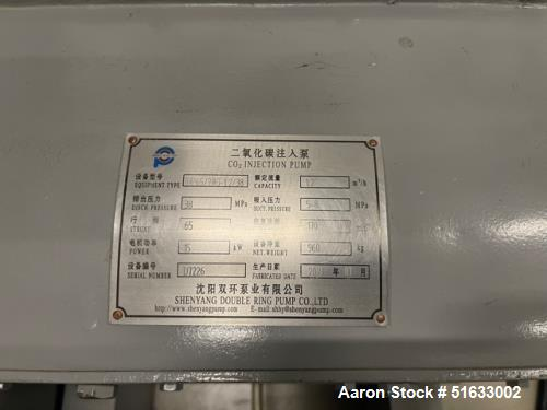 Unused - Shanghai Better Industry Co., Model SCFE-300L(150L x2) Supercritical CO