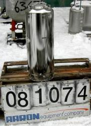 USED: 13 Gallon Stainless Steel Alloy Products Pressure Tank